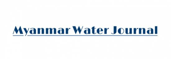 Myanmar Water Journal - Newsletter