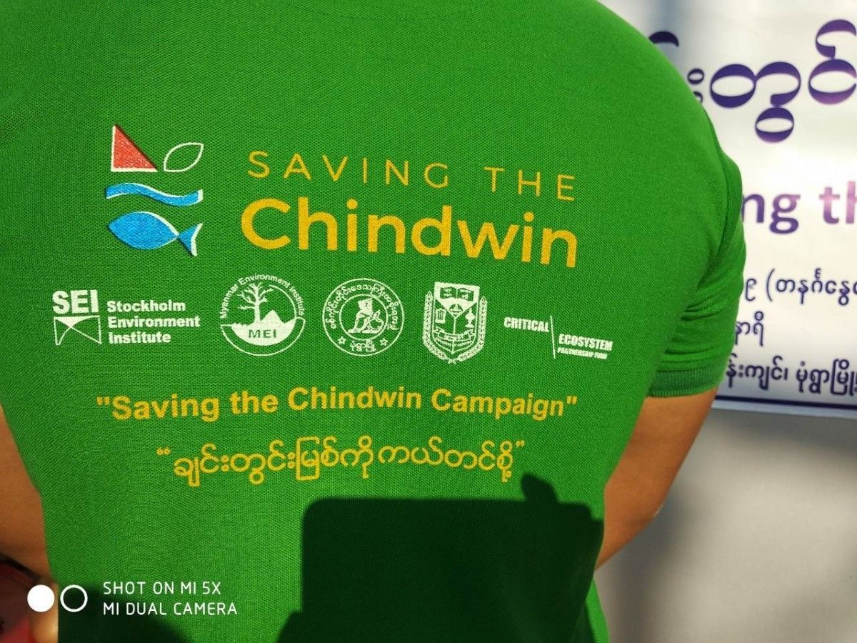 """Saving the Chindwin"" Campaign aims to increase public awareness"