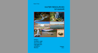 WaterResources