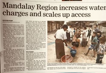 Mandalay Region increases water charges and scales up access