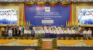 Myanmar to construct national water resources committee headquarters with World Bank loan