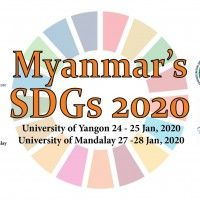 AMI MISIS Myanmar's Sustainable Development Goals 2020