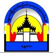 Mandalay City Development Committee (MCDC)