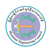 Myanmar Engineering Council (MEC)