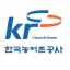 Korea Rural Community Corporation (KRC)