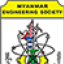 Myanmar Engineering Society (MES)