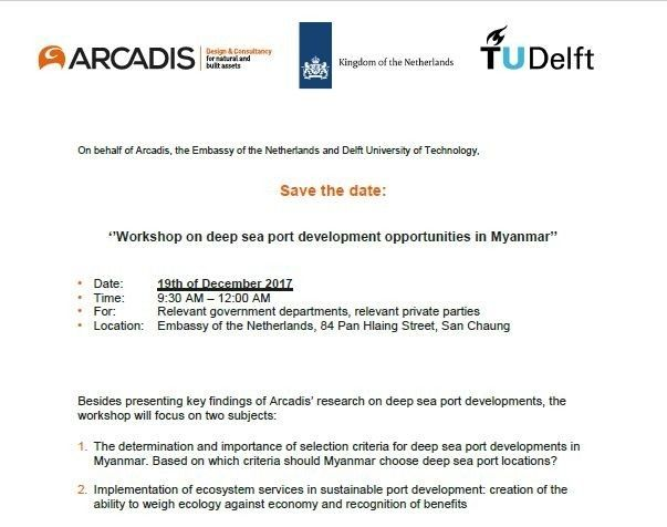 Port Development Workshop - Program 19 December 2017