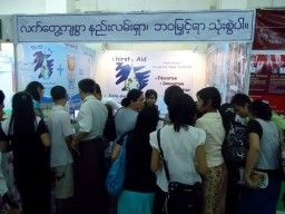 2nd-day-of-exhibition-4.jpg